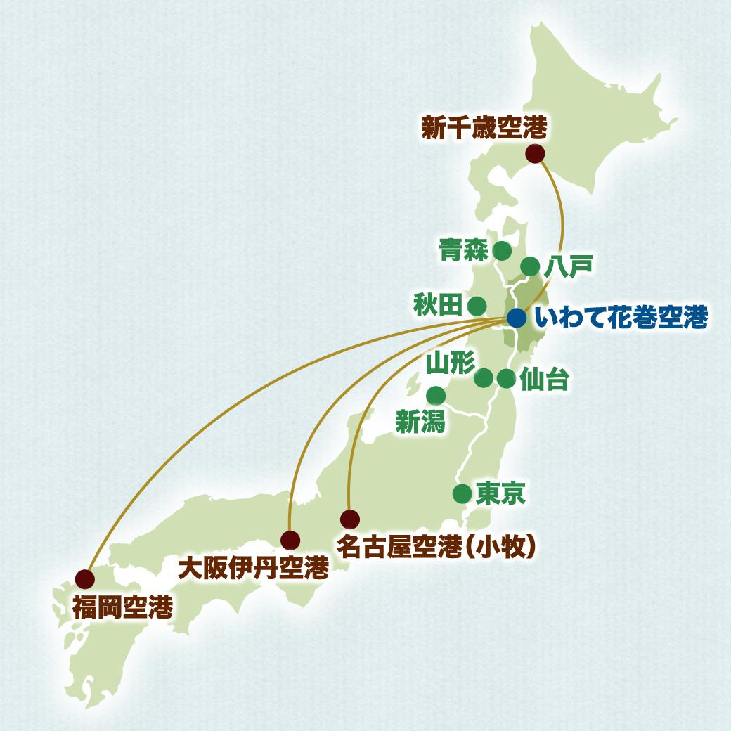日本主要都市からのアクセス