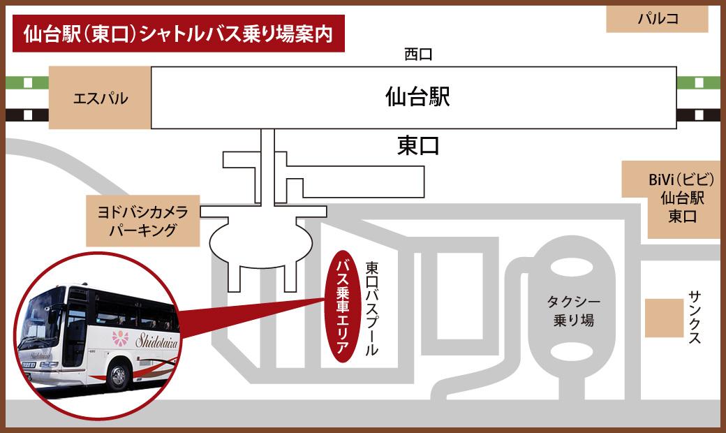 仙台駅東口バス乗り場案内